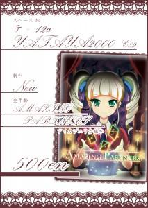 お品書き_up